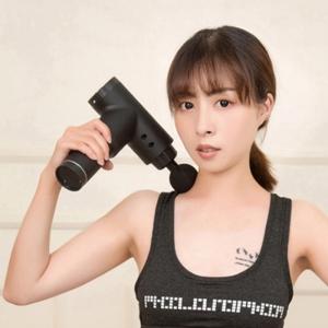 wholesale FG-05 handheld massager gun