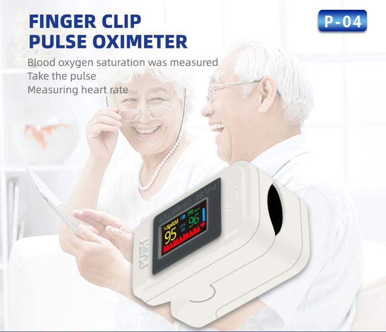 pulse ox reader